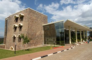 Kigali Public Library Open for Early Bird