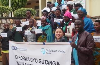 Sponsored: The Love Affair Between Korea's GCS and Nyarubaka Community