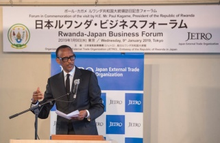 Africa Cannot Just Be a Source of Raw Things – Kagame
