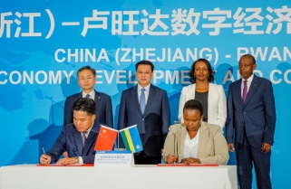 Four New Business Deals: Rwanda, Zhejiang Province Boost Cooperation