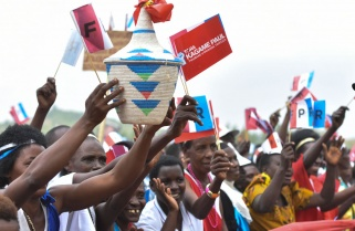 RPF Candidate Paul Kagame Rally in Gatunda Sector,Nyagatare / 22th July 2017