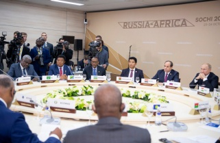 President Kagame Attends the Russia-Africa Economic Forum