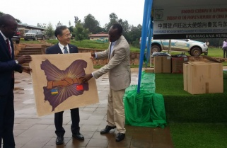Chinese Embassy Donates Rwf 28 M to Rwamagana Vulnerable Families