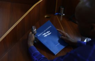 Let the Argument Begin: Rwanda Launches the Rwanda Law Journal