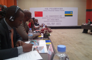 Rwanda-China Media Forum Launched Ahead of President XI Visit