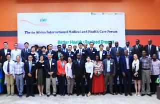 Rwanda to Save $1Million from Health Expenses