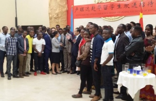 China Offers 200 Scholarships to Rwanda in Priority Courses