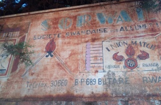 Sorwal MatchBox Factory Auctioned