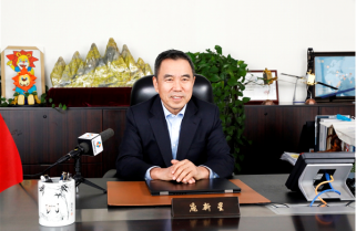 "Featured: StarTimes Chairman Pang Xinxing's ""4 Healthy Initiatives"" to Fight COVID-19"