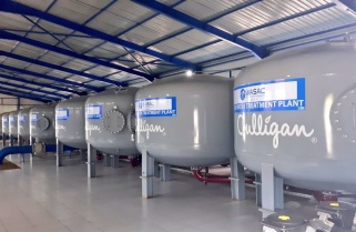 Wasac Launches New Water Treatment Plant to Surpass Kigali's 140,000 m3 Target