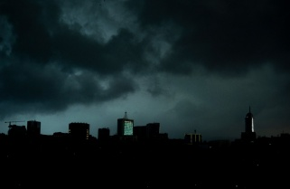A Gloomy Morning Followed by a Heavy Downpour: Expect More