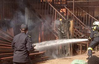 What was Behind the Gisozi-Gakinjiro Fire?