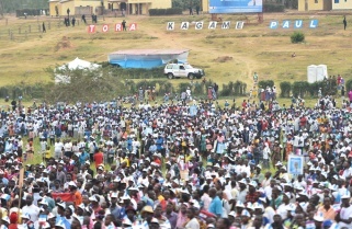 RPF Candidate Paul Kagame Rally in Gatsibo District / 22th July 2017