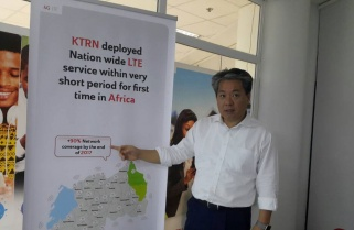 Rwanda, Korea Telecom in Deal to Install ATMs at all SACCOs