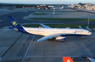 RwandAir Appoints UK Firm to Handle its Cargo Services in Europe
