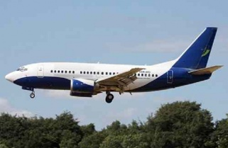 RwandAir Expands Fleet, Acquires $160m Two Airbuses