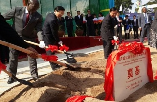 China Offers New  $37  Million Complex For Rwanda Government