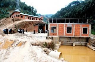 Rwanda sells off 22 Struggling Dams In Historic Deal