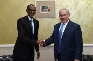 Israel Announces Opening of Embassy in Kigali