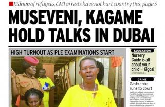Uganda's New Vision Paper Fakes Kagame, Museveni Meeting