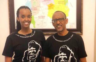 Kagame Backs Ellen DeGeneres' Gorilla Conservation Fund