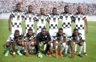APR, Rayon Given Fair Opponents in Last 32-draw