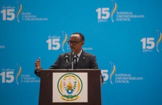 #Umushyikirano2017: Rwanda Is Resilient than Ever Before – Kagame