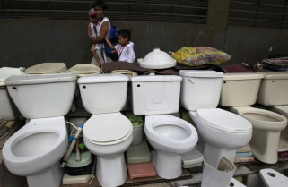 Ggools, Or Money For Human Waste, And You Save The Environment Too